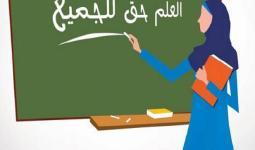 مادة محو الأمية لطالبات الكلية