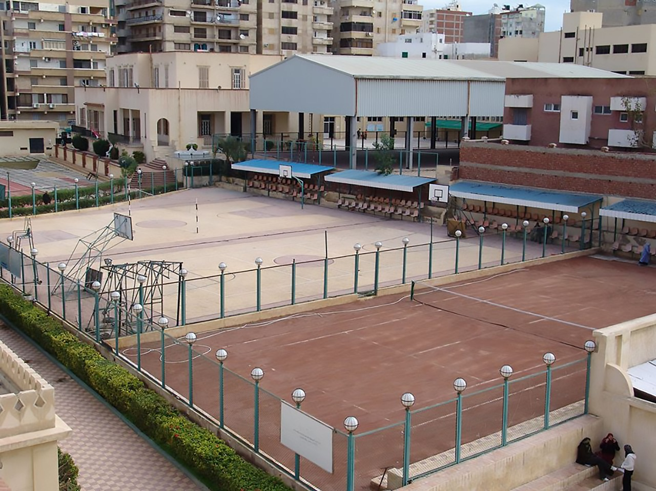 Faculty of Physical Education For Girls